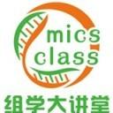 omicsclass