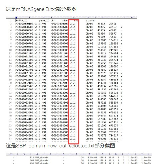 attachments-2019-05-kjf9TSEF5cd2657d11ec3.jpg