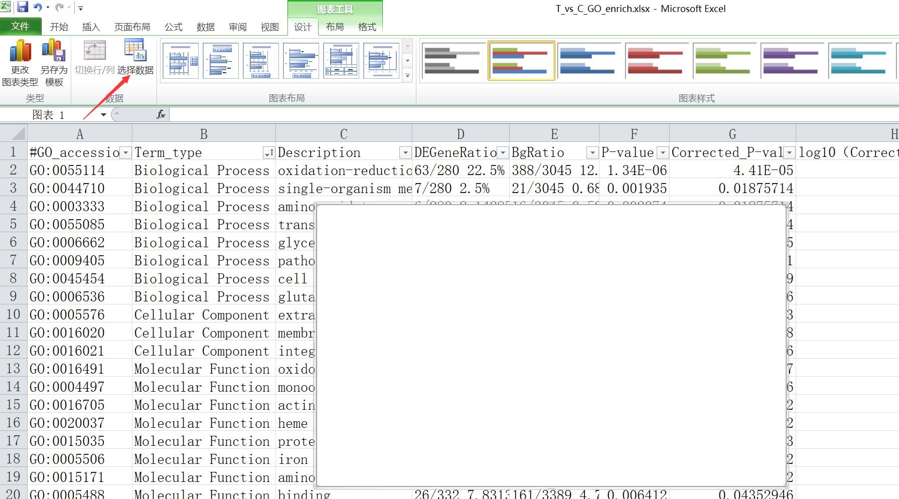 attachments-2020-05-Oc3Ud0x75ecdc9f5ade31.png