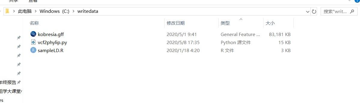 attachments-2020-05-WSOkG7AT5eba0d3381bac.png